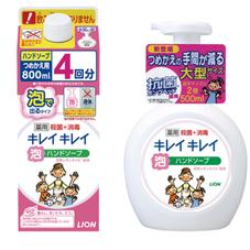 キレイキレイ泡ハンドソープ 各種 798円(税抜)