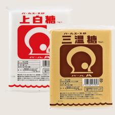 ●上白糖 ●三温糖 155円(税抜)
