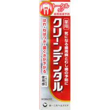 クリーンデンタルL トータルケア 1,220円(税抜)