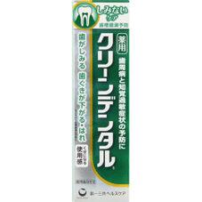クリーンデンタルS しみないケア 1,220円(税抜)