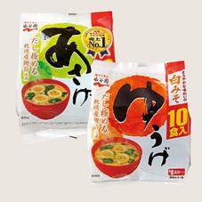 生タイプみそ汁●あさげ●ゆうげ 148円(税抜)