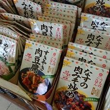 キッコーマン うちのごはん 158円(税抜)