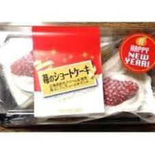 苺のショートケーキ 238円(税抜)