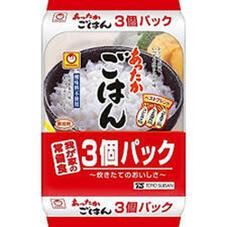 あったかごはん3個パック 199円(税抜)