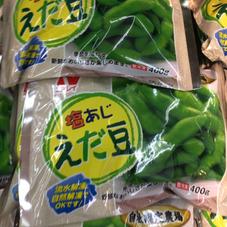冷凍塩味枝豆 177円(税抜)