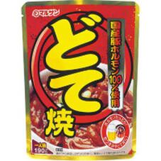 ホルモンたっぷりどて焼き 199円(税抜)