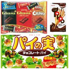 ガーナ&クランキーシェアパック パイの実シェアパック トッポ袋 188円