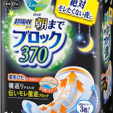 ロリエ超吸収ガード370 14コ入 299円(税抜)
