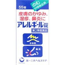 新アレルギール錠 499円(税抜)
