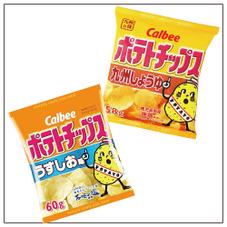 ポテトチップス 58円
