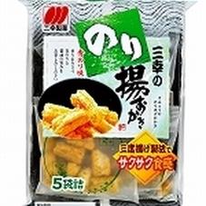 三幸ののり揚おかき 99円(税抜)