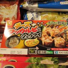 チーズタッカルビ風シュウマイ 25ポイントプレゼント