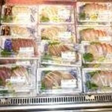 お刺身 298円(税抜)