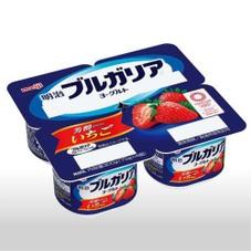 ブルガリアヨーグルト(フルーツヨーグルト各種) 138円