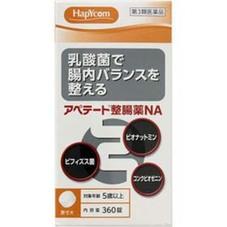 アペテート整腸薬NA 934円(税抜)