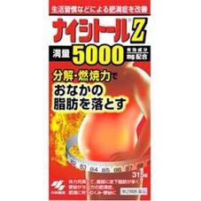 ナイシトールZ 4,980円(税抜)