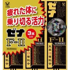 ゼナF-Ⅱ 1,380円(税抜)