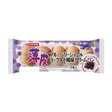 薄皮 ブルーベリージャム&ヨーグルト風味クリームパン 108円