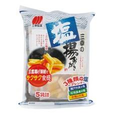 三幸の塩揚おかき 108円