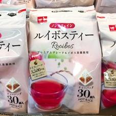 ルイボスティ 398円(税抜)