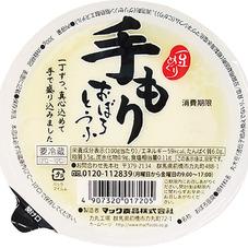手もりおぼろとうふ 79円(税抜)