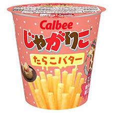 じゃがりこ たらこバター 88円(税抜)