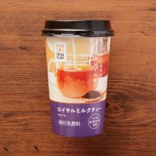 ウチカフェ ロイヤルミルクティー 148円
