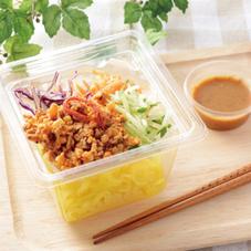 ピリ辛肉味噌のこんにゃく麺サラダ 330円