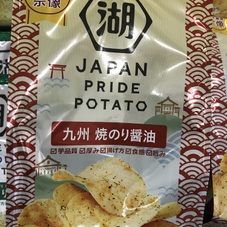 JAPANPRIDEPOTATO 九州 焼のり醤油 98円(税抜)