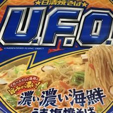 焼きそばUFO 濃い濃い海鮮うま塩焼きそば 118円(税抜)