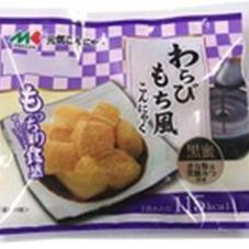 わらびもち風こんにゃく 79円(税抜)
