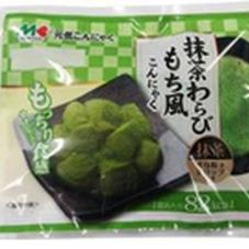 抹茶わらびもち風こんにゃく 79円(税抜)