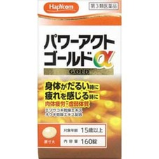 パワーアクトG α 1,886円(税抜)