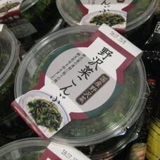 野沢菜こんぶ 358円(税抜)