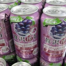 贅沢しぼり ぶどう 108円(税抜)