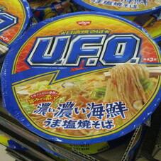 海鮮うま塩焼きそば 128円(税抜)