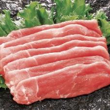 豚肉ももうす切 半額
