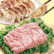 豚挽肉〈赤身80%以上・解凍〉 98円(税抜)