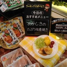 めかじき切身(解凍) 178円(税抜)