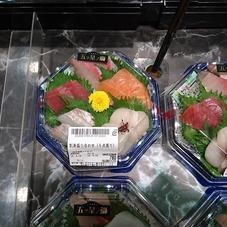 五ツ星ノ鰤入りお刺身盛合せ 780円(税抜)