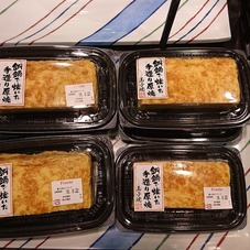 銅鍋で焼いた手造り厚焼玉子焼 380円(税抜)