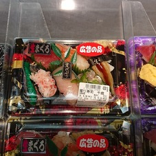 握り寿司一人前 千歳 780円(税抜)