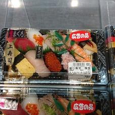 Frante季節の握り寿司 藤紫 880円(税抜)