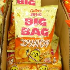 ビッグバッグ 168円(税抜)