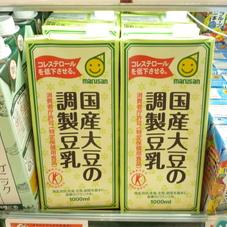 国産大豆の調整豆乳 238円(税抜)