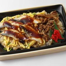 うなぎと牛肉のスタミナ重 698円(税抜)