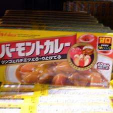 バーモントカレー 178円(税抜)