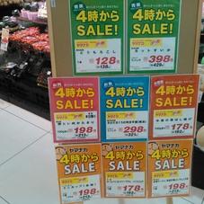 とうもろこし 128円(税抜)