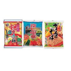 半生冷し中華・ざるそば・坦々冷し麺 128円(税抜)
