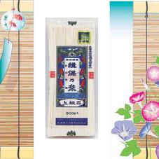 揖保の糸そうめん 248円(税抜)